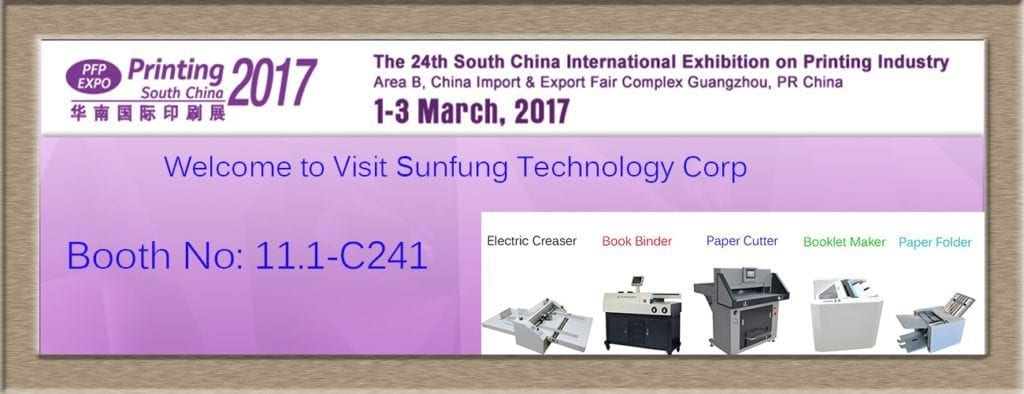 Printing South China Invitation