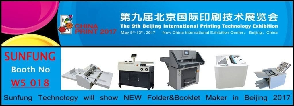 China Print 2017 Invitation