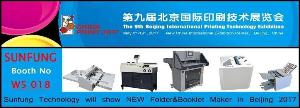 China Print 2017 Invitation