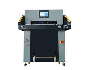 Heavy Duty Guillotine Paper Cutting Machine