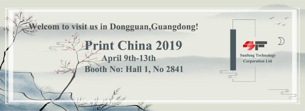 Print China 2019
